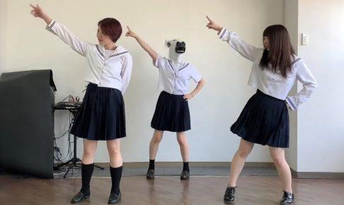 セーラー服でハッピーシンセサイザを踊ってみた中にパンチラ
