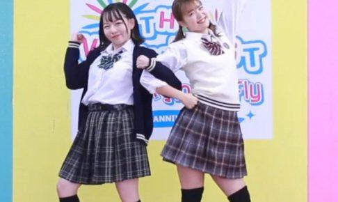 アイドル兼踊り手の制服娘が踊ってみたで純白パンチラを披露する大サービス!