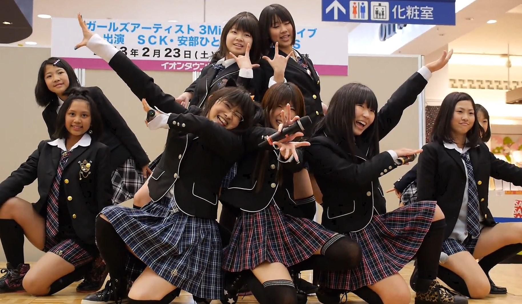 制服ニーハイが眩しい!宮城県のローカルアイドルのイオンでのイベント動画!!