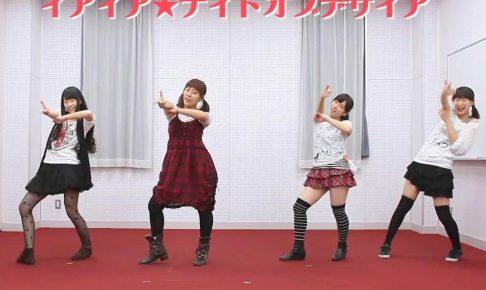 4人組踊り手さん、ハイキックでスト越しの白パンチラを披露www