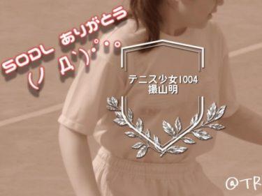 撮山明:【FullHD1004】テニス少女のパンツは水玉が多い