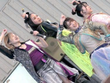エッッッ!ライブ中に衣装を脱いじゃうローカルアイドルグループが発見されるwww