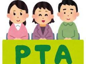 【悲報】『PTA』とかいう親の集まりの現在がこれらしい・・・