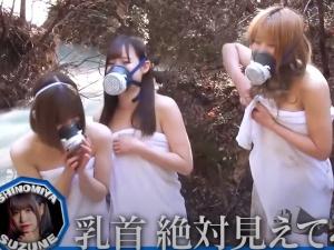 【悲報】地下アイドルさん、乳首OKとYoutubeにポロリ動画をうpすると大変な事に・・・