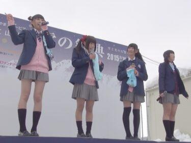 徐々に大きくなるハミパン面積!激カワご当地アイドルのローアングルライブ映像が秀逸!